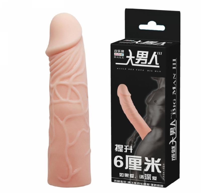 Удлиняющая насадка  - Penis Sleeve Flesh 6 inch